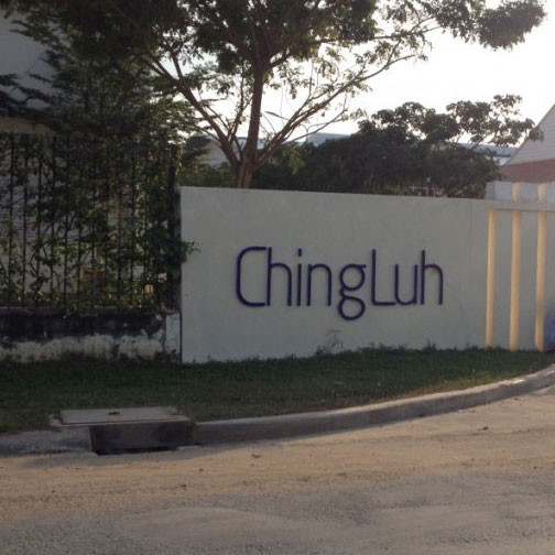 nha-may-chingluh